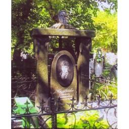 Памятник №134 из гранита