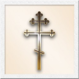 Крест из бронзы 23090-20