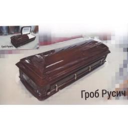 "Гроб ""Русич"""
