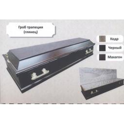 Гроб трапеция (глянец)