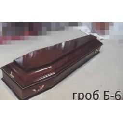 Гроб  Б-6