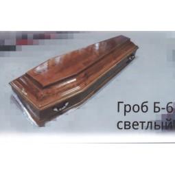 Гроб  Б-6 светлый