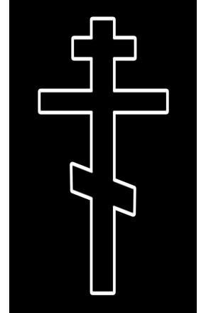 "Гравировка знака ""Крест на памятник""  — mc001"