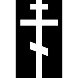 "Гравировка знака ""Крест на памятник""  — mc003"