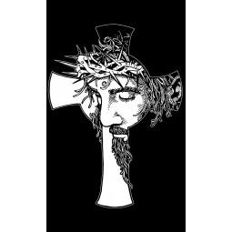 "Гравировка знака ""Крест на памятник""  — mc011"
