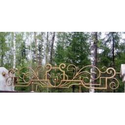 Ковка ограда № 13