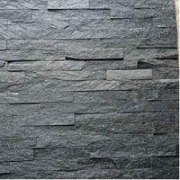Кварц Black Quartzite